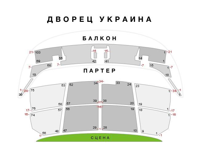 "Дворец ""Украина"""