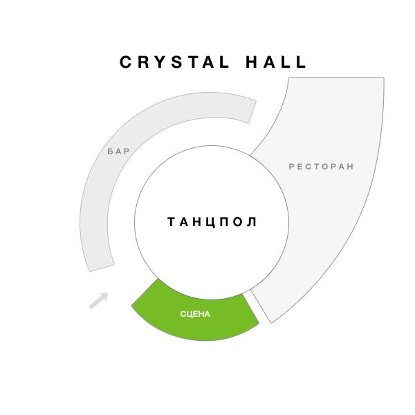 Crystal Hall