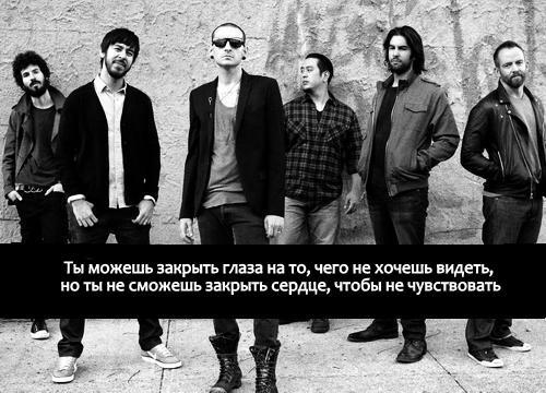 культовых Linkin Park в